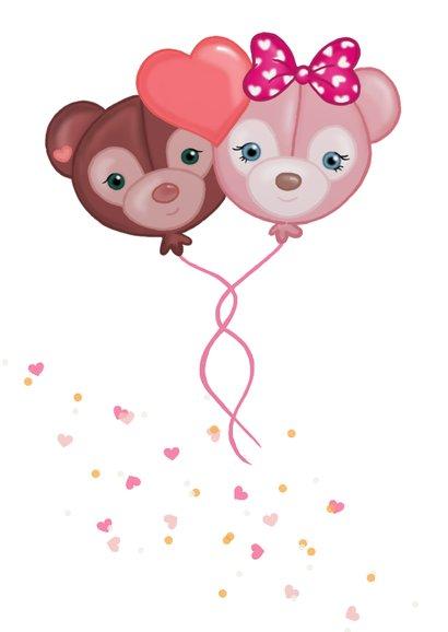 Liefde Ballonbeertjes - TJ 2