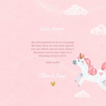Lieve verjaardagskaart meisje eenhoorn, wolkjes en hartjes 3
