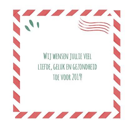 Merry Xmas postcard 2