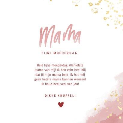 Moederdag kaart liefste mama roze waterverf gouden spetters 3