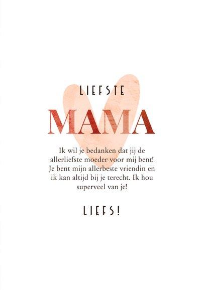 Moederdagkaart met foto, naam en hart liefste mama stijlvol 3