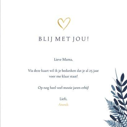 Moederdagkaart met jaartallen - al X jaar mijn lieve mama 3