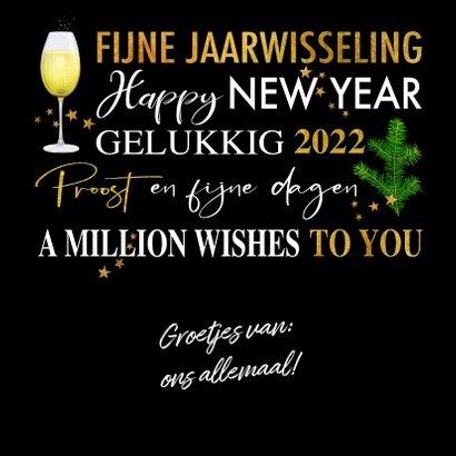 Mooie Nieuwjaarskaart met teksten. takjes, gebak champagne 3