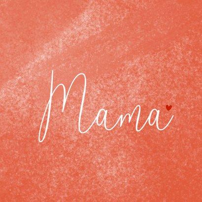 Muttertagskarte großes Herz auf Wasserfarbe 2