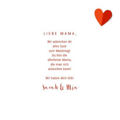 Muttertagskarte großes Herz auf Wasserfarbe 3