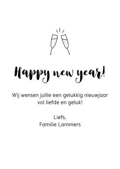 Nieuwjaarskaart - De liefste mensen  3