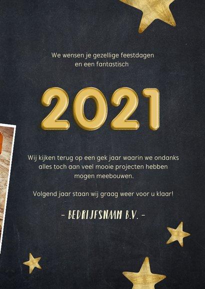 Nieuwjaarskaart fotocollage polaroids hoogtepunten 2020 3