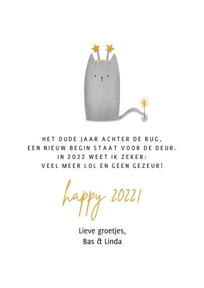 Nieuwjaarskaart kat happy meow year 3