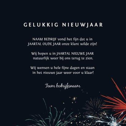 Nieuwjaarskaart met vuurwerk en foto 3