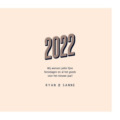 Nieuwjaarskaart retro 2022 happy new year 3