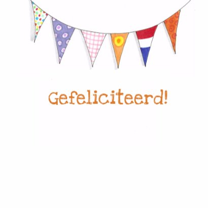 Poezenfeest 3