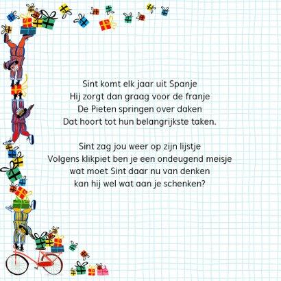 Sinterklaas kaart met letters Hm Hm 2