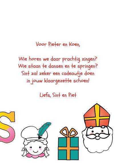 Sinterklaaskaart happy 3