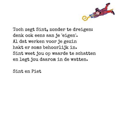 Sinterklaaskaart met het leukste inpakpapier van Nederland 3
