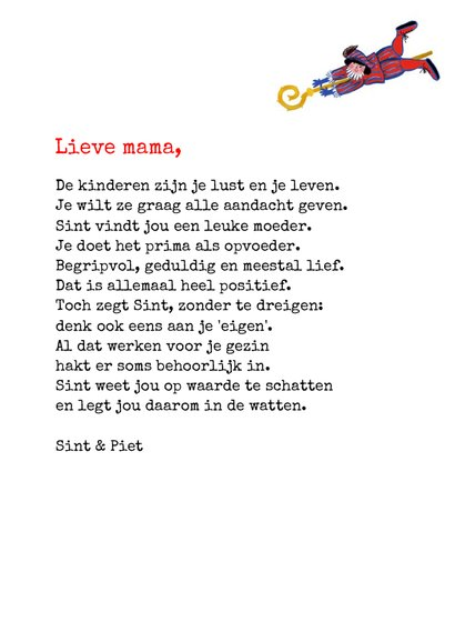 Sinterklaaskaart van het leukste pakpapier van Nederland! 3