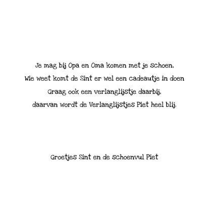 Sinterklaaskaarten Ozosnel schoenzetten 3