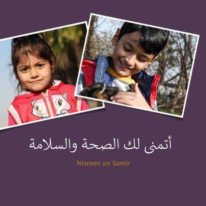 Sterkte Arabisch Gezondheid en veiligheid 3