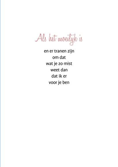 Sterkte bloesem gedicht 3