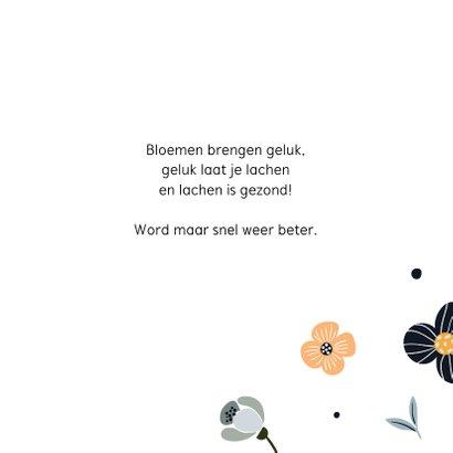 Sterktekaart met bloemenpatroon 3
