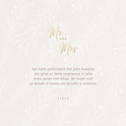 Stijlvolle felicitatiekaart huwelijk MR and MRS in goudlook 3