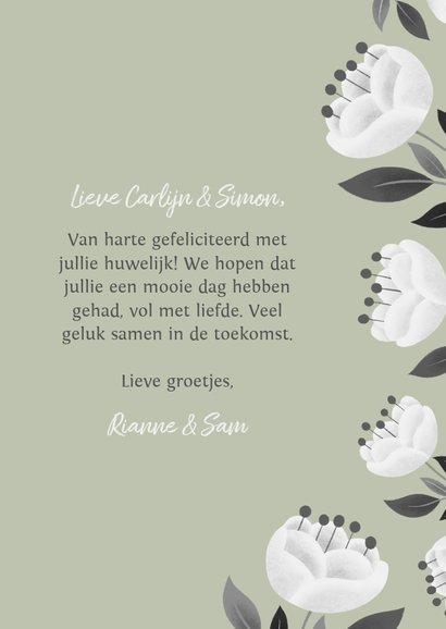 Stijlvolle felicitatiekaart voor huwelijk met witte bloemen 3