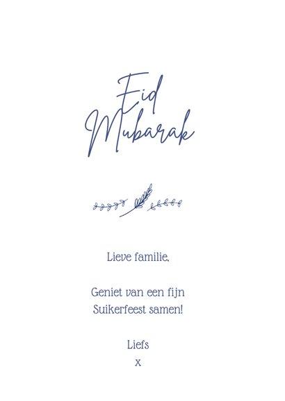 Stijlvolle religiekaart Eid Mubarak met maansikkel 3