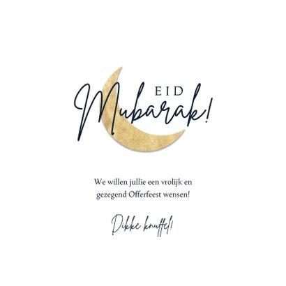 Stijlvolle religiekaart Eid Mubarak voor offerfeest met maan 3