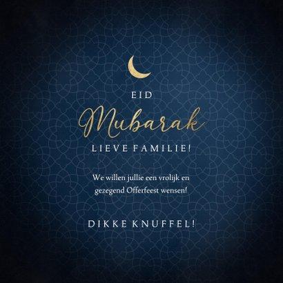 Stijlvolle religiekaart moskee Eid Mubarak offerfeest  3