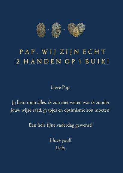 Stijlvolle vaderdagkaart met hart van 2 vingerafdrukken 3