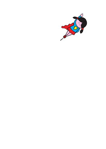 supergirl verjaardag meisje  2