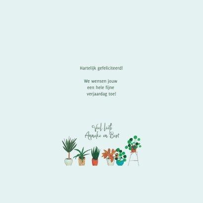 Trendy panter en planten verjaardagskaart  3