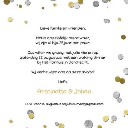 Uitnodiging jubileum confetti ballon 25 zilver 3