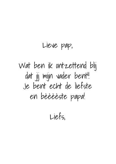 Vaderdagkaart lammetje - Mijn papa is de bèèèste! 3