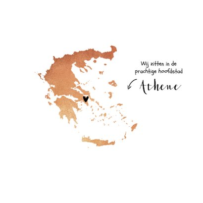 Vakantiekaart Griekenland stijlvol hip hartjes fotocollage 2
