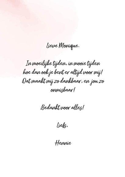 Valentijnskaart , Vriendschapsquote waterverf  3