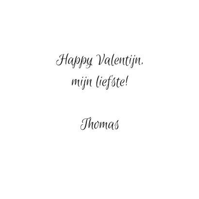 Valentijnskaartje krans  3