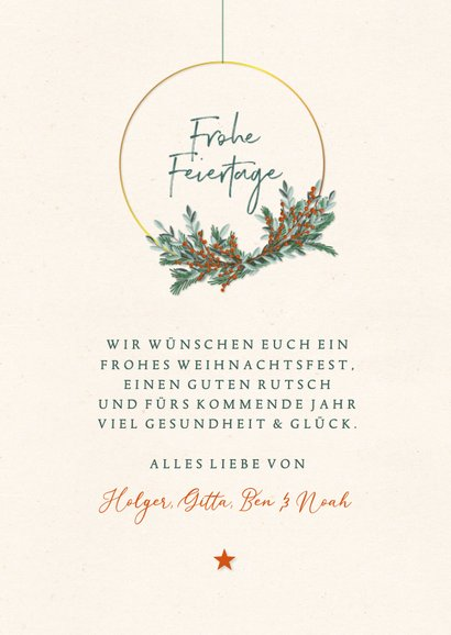 Weihnachtskarte moderner Weihnachtskranz 3