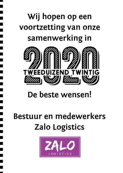 Zakelijke nieuwjaarskaart 2020 jij-vorm 3