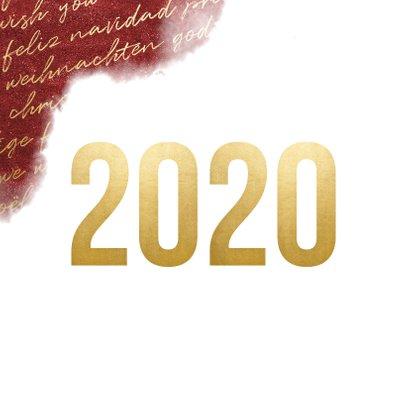 Zakelijke kerstkaart internationaal waterverf 2020 goud 2