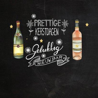 Zakelijke kerstkaart wijn 2