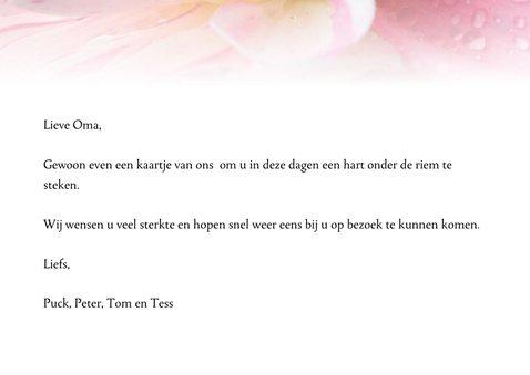 Bloemenkaart Wij houden van jou ... 3