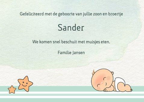 Felicitatie broertje voor zus 3