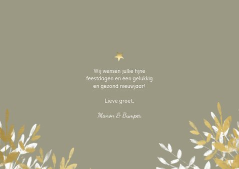 Fotokaart liggend stijlvol merry met gouden en witte takken 3