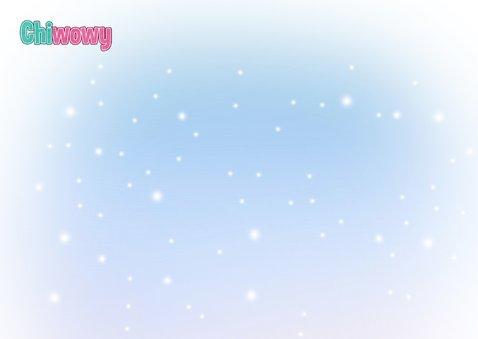 Kerst Chiwowy Penny Kerstpakje 2