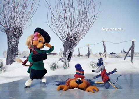 Kerst Loeki de Leeuw en Roos schaatsen 3