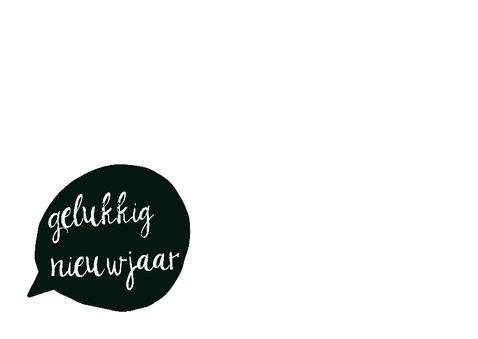 Kerstkaart scandinavisch met foto - WW 3