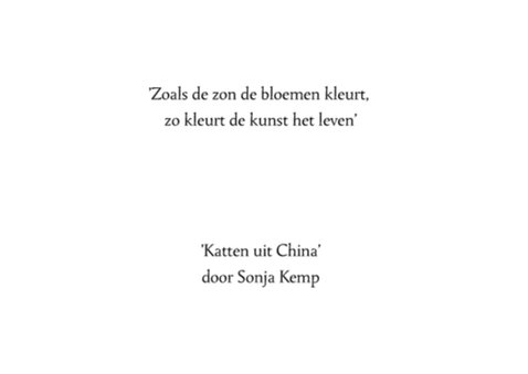 Kunstkaart Katten uit China - Sonja Kemp 2