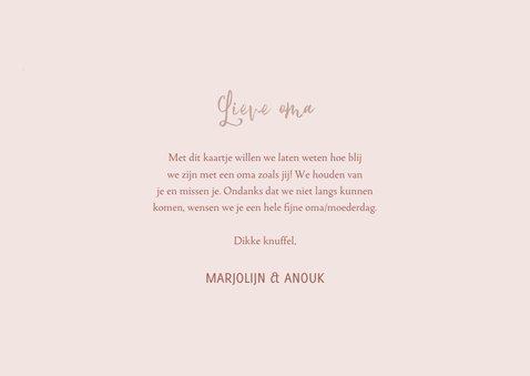 Moederdagkaart liefste oma met roze bloemen en hartjes 3