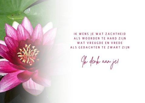 Sterkte wens Roze lelie met gedicht 3