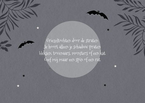 Uitnodiging halloweenfeest spooktocht donker pompoen kat 2